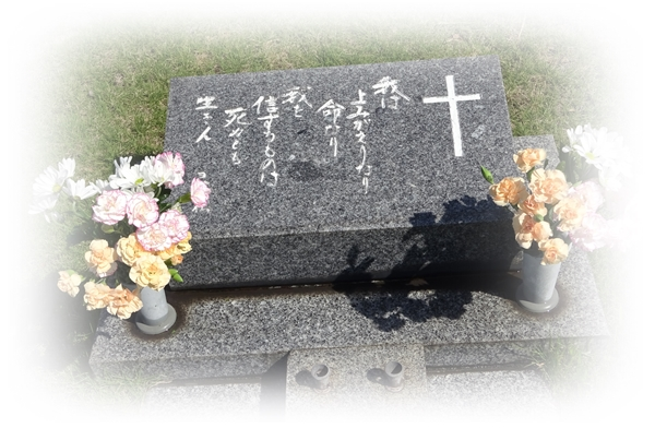 DSC06889お墓