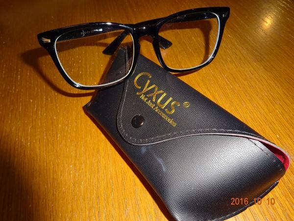 DSC06951PC眼鏡
