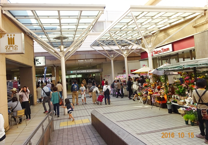 DSC06982あざみ野駅