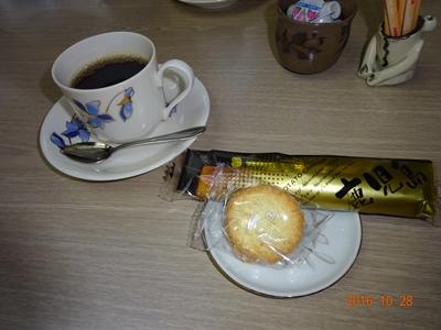 DSC07161シャロームお茶
