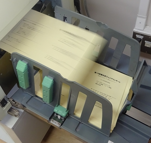 DSC07399プログラム印刷