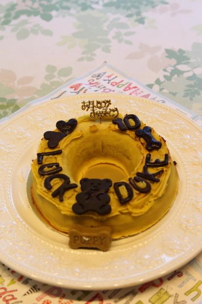 IMG_0453バースデイケーキバースデイケーキ&クリスマス