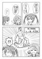 木吉隊01