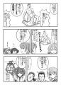 木吉隊02