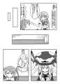 木吉隊03