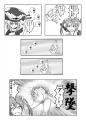 木吉隊04
