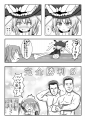 木吉隊06
