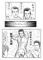 木吉隊05