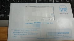 DSC_2082.jpg
