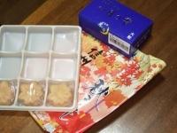 11/11 お土産 信州秋もみじと月の雫