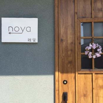 noya4_convert_20160911023927.jpg
