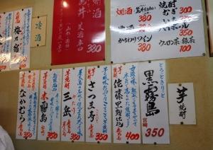 Daiyasu_1610-105.jpg