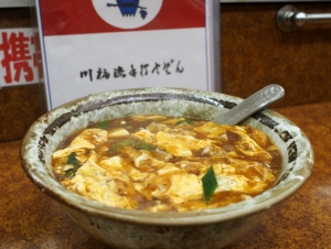 Kawafuku_1610-103.jpg