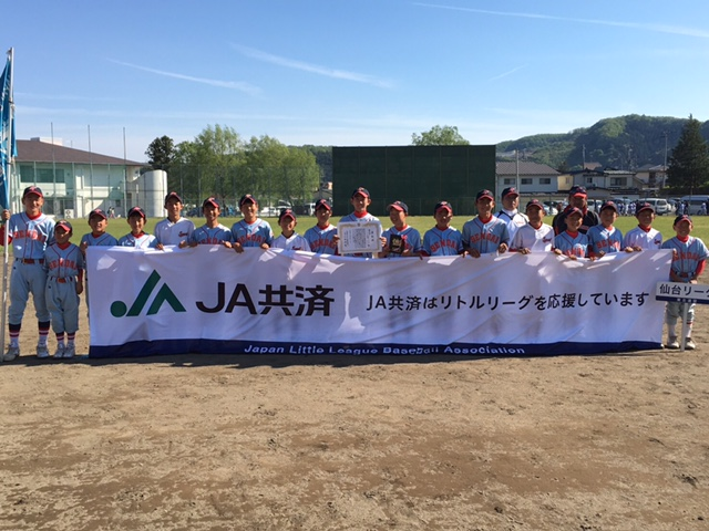 全日本県大会写真