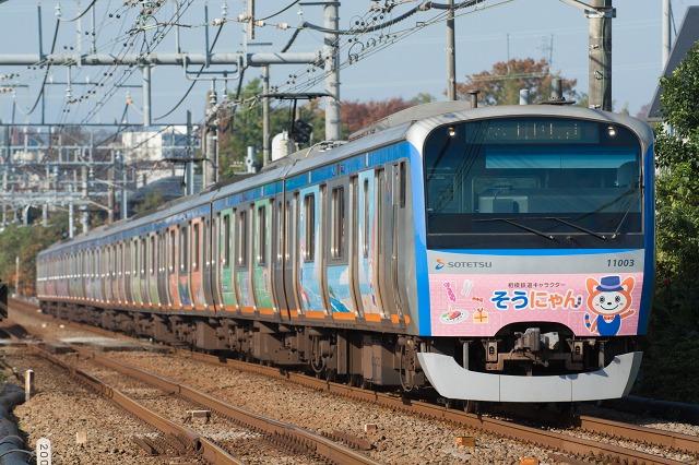 11003F-8.jpg
