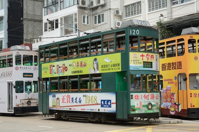 Hongkong120-2.jpg