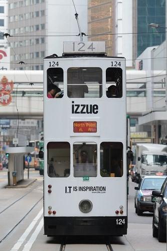Hongkong124.jpg