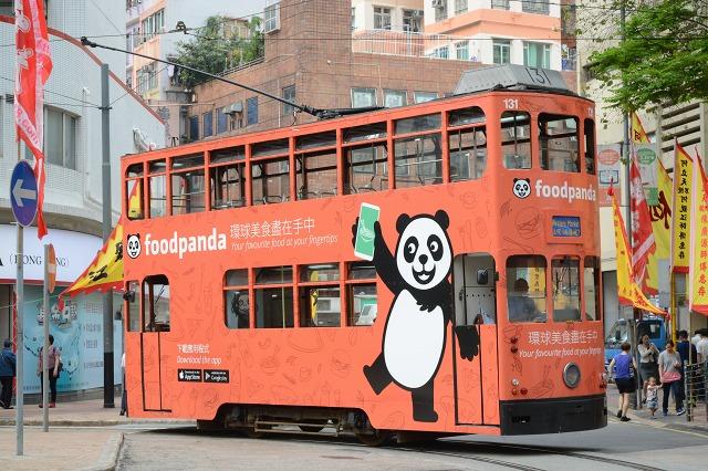 Hongkong131.jpg