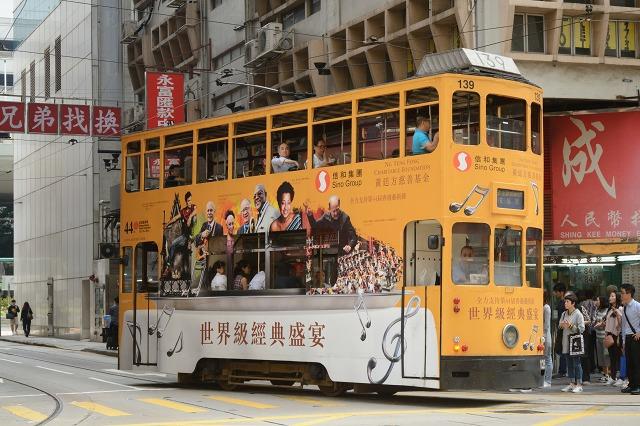 Hongkong139.jpg