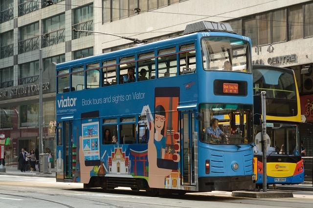 Hongkong170.jpg