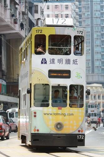 Hongkong172.jpg