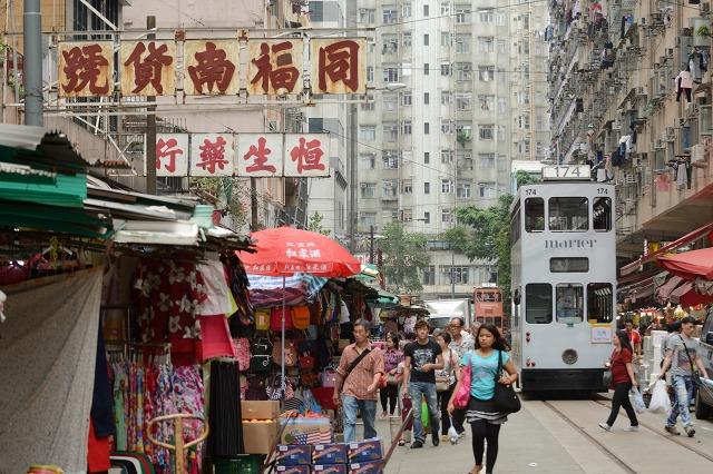Hongkong174-2.jpg