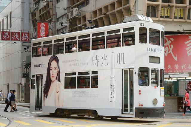 Hongkong174.jpg