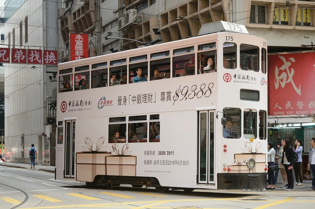 Hongkong175.jpg