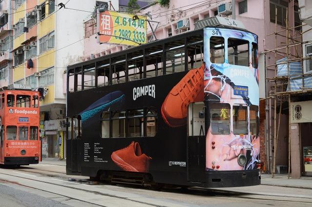 Hongkong34.jpg
