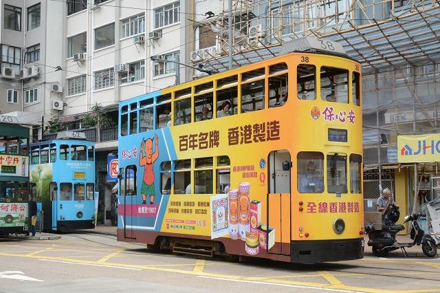 Hongkong38.jpg