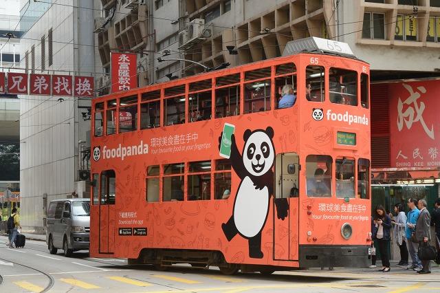 Hongkong65.jpg