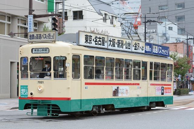 chitetsu7021-2.jpg