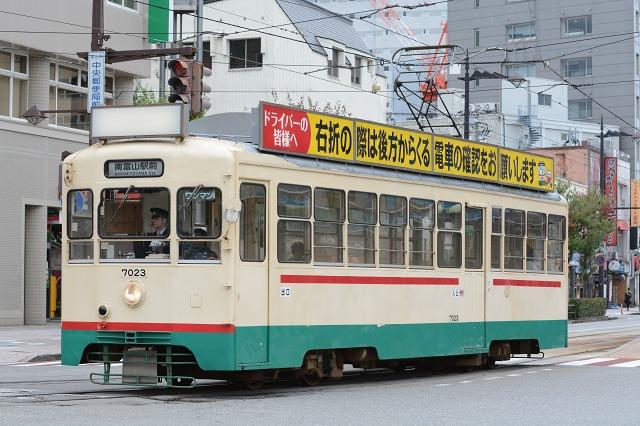 chitetsu7023-1.jpg