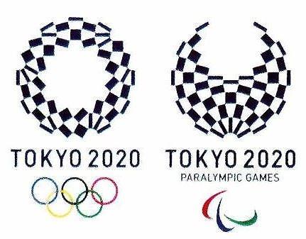 東京5輪エンブレム