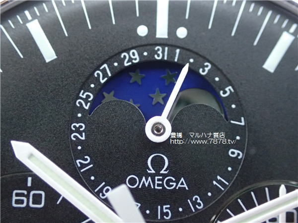 omega ムーンフェイズ2