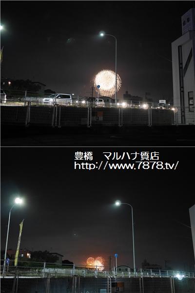 豊橋祇園花火 マルハナ質店・豊橋市