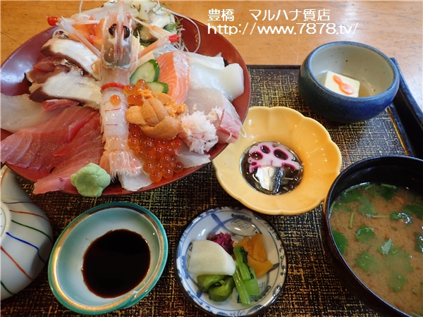 辰巳 蒲郡 海鮮丼 豊橋買取 マルハナ質店