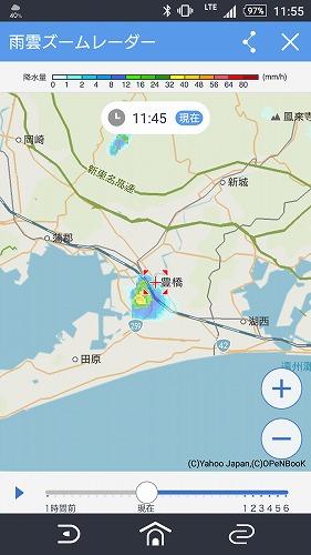 豊橋市マルハナ質店グループ 雨雲レーダー