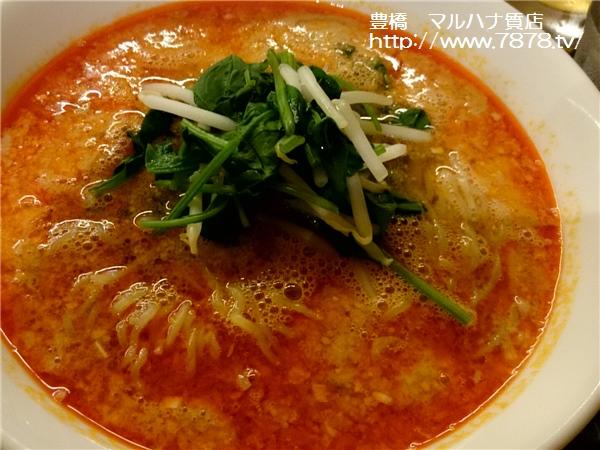 豊橋買取 マルハナ質店 担担麺