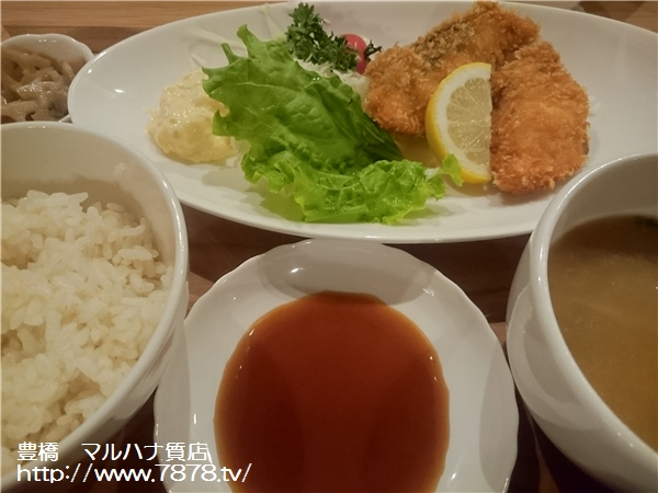 マルハナ質店 秋鮭