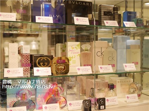 豊橋のマルハナ質店 香水