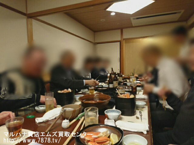 豊橋ブランド買取マルハナ質店 忘年会