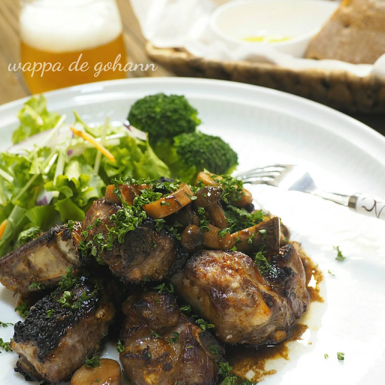 スペアリブの香草焼き