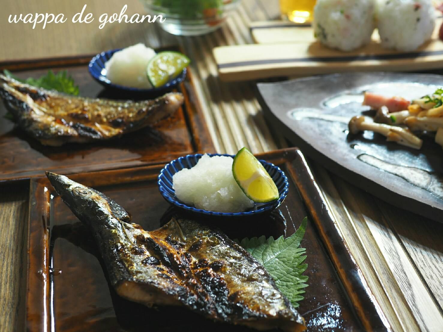 秋刀魚の開きの晩ごはん