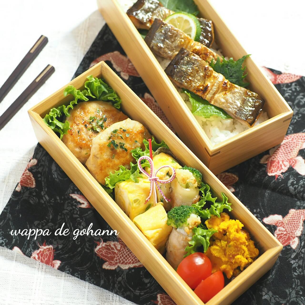 秋刀魚の開き弁当