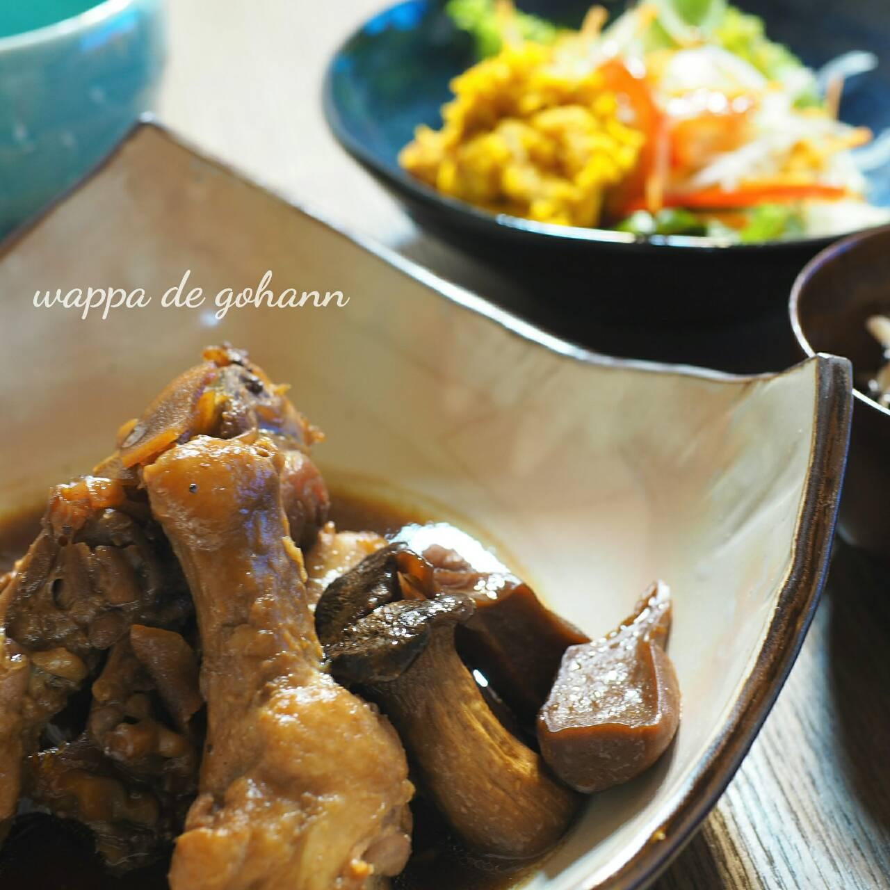 鶏肉の煮物