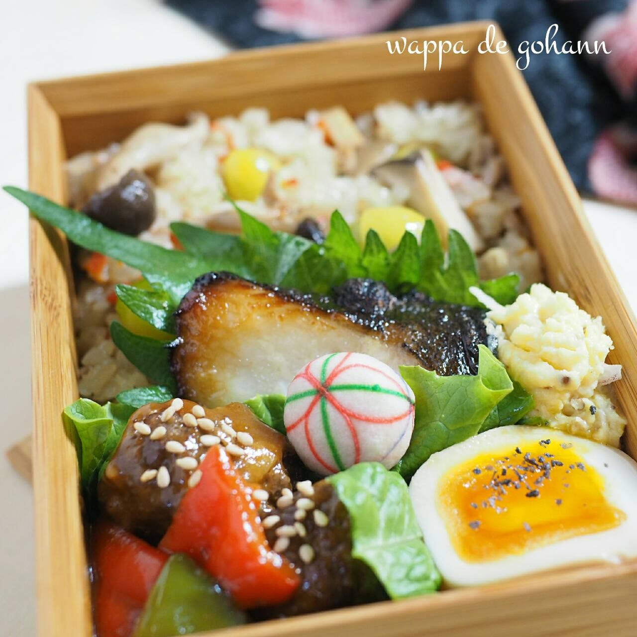 銀鱈の西京漬け弁当