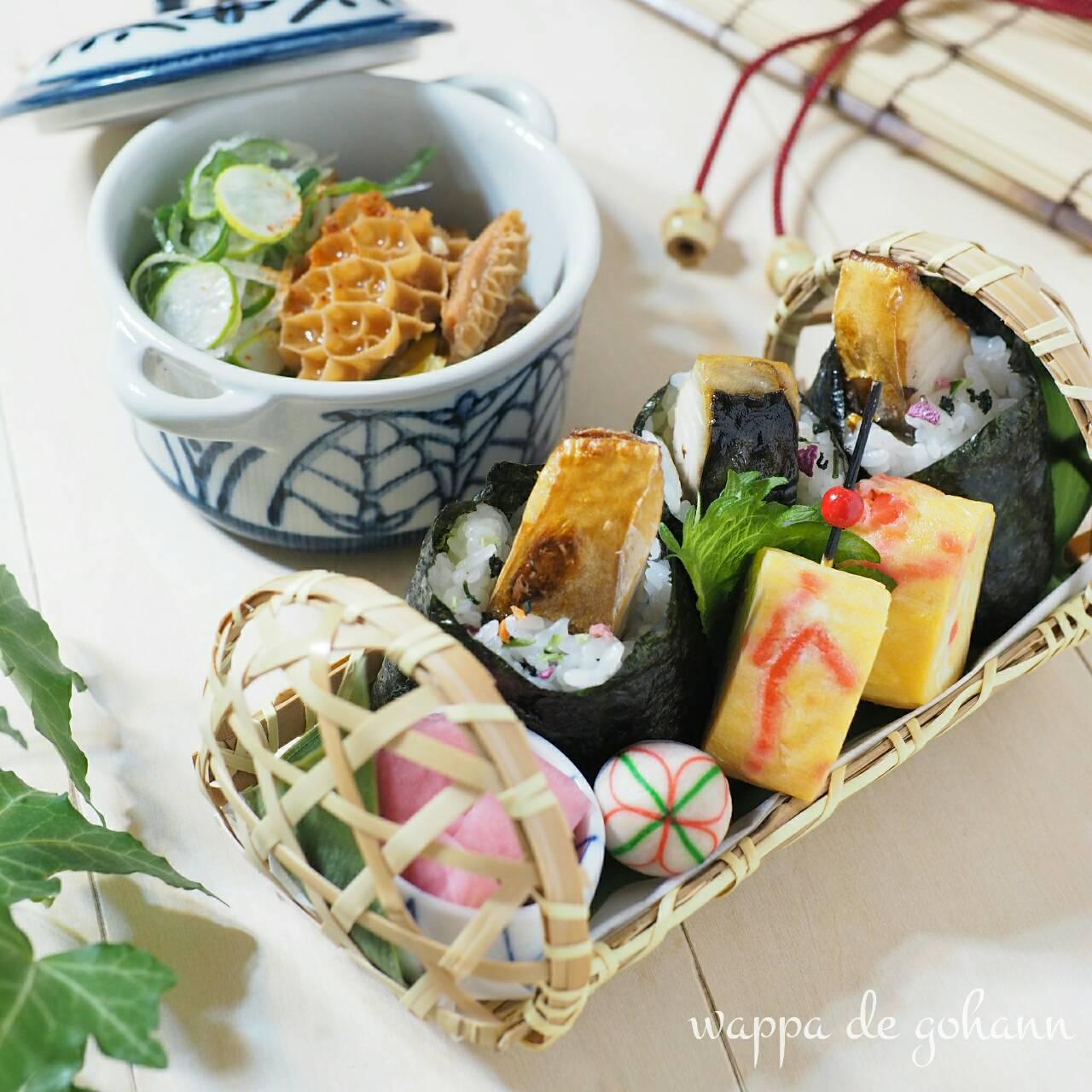 焼き鯖おむすび弁当
