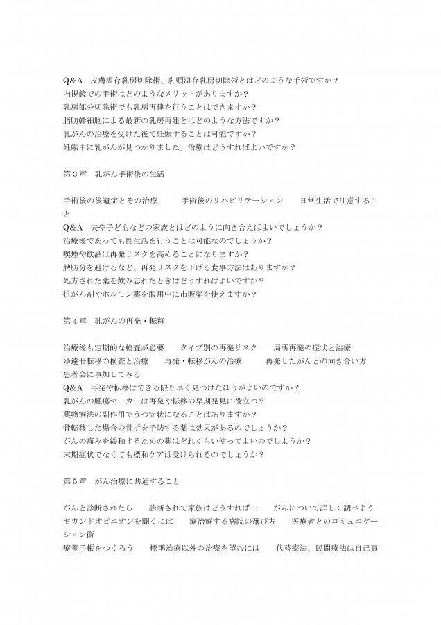 Microsoft Word - 文書 1-002