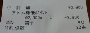 IMG113514 (3)